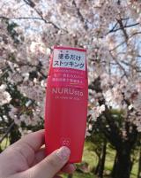 NURUsto(ヌルスト)脚用CCクリームの画像(1枚目)