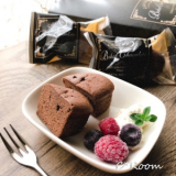 「コラーゲン専門店の『コラカフェ ベイクドショコラ』」の画像(2枚目)