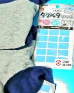 下の子もいるしなるべくタグにも書きたくない💦そんなときにぴったりな便利アイテム!#おなまえつけ #名前つけ #衣類の目印 #洗濯タグ #アイロン不要 #お洗濯OK #KAWAGUCHI #タグ…のInstagram画像