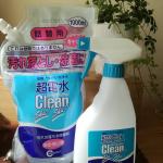 いい天気☀️少し動いただけで、じんわり汗💧さぁ、掃除しよっ(p`・ω・´q)冷蔵庫やオーブンの手あかをクリーンシュッシュで掃除&除菌。ピッカピカ✨ (3枚目右)2度拭き入らずで…のInstagram画像