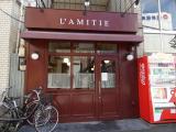 大好きなカジュアルフレンチ ラミティエ (L'AMITIE)の画像(1枚目)