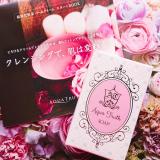 口コミ記事「天然保湿ソープ薔薇はちみつ石鹸」の画像
