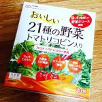 おいしい21種の野菜トマトリコピン入りのモニターです❣️ カゴメのトマトパウダーと乳酸菌…ビフィズス菌…発酵エキス75種…と、とにかく身体にいいものばかりがお手軽に飲めます😃…のInstagram画像