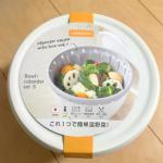 ボール&コランダーセット S (ホワイト)レンジで温めて温野菜を作るので普段茹でて出てしまう栄養も逃さずに摂ることが出来るのがとてもうれしい!いつもならラップをするところもフタがついている…のInstagram画像