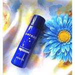 atreat ダブルセラム✨こちらは、ニキビ跡の滑らかにケアし透明感ある健やかな肌へと導いてくれるの✨綺麗なブルー色した容器に入っております😳肌に取り出すとサラサラとした白色したテ…のInstagram画像