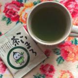 ★こいまろ茶★の画像(4枚目)