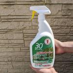 リンレイさんから発売している『ワンステップ・スプレー・クリーナー』を試させていただきました。この商品は、外壁のコケ・カビ・藻・地衣植物を除去!ゆっくり効いて、再発抑制!塩化ベン…のInstagram画像