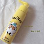 ..-------------------------------..▷ AWAOFFTON.▷ 朝用泡洗顔..---…のInstagram画像