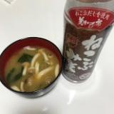「ねこぶ味噌」の画像(3枚目)