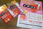大阪で30年以上、化粧品を作り続けているミックコスモさんのイチゴ鼻の救世主!!・『薬用コンシーラー』・『薬用はがさないパック』・・今回は、はがさないパックをしてみま…のInstagram画像