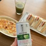 特定保健用食品 緑でサラナを飲んでみました🍵コレステロールが気になる方におすすめなブロッコリー・キャベツ由来の SMCS(天然アミノ酸)が含有された青汁です😆✨ ,■野菜汁+果汁100% …のInstagram画像