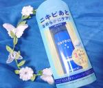 🔷atreat ダブルセラムロゼット株式会社80ml 1200円2層タイプの美容液☺オイルセラムとウォーターセラムの2層になっていて、振って使用する美容液です!スキンケアの…のInstagram画像