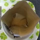 今日の戦利品 『黒酢しょうが湯』の画像(2枚目)
