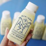 「健康維持に!金沢の酒蔵仕込みの乳酸菌ドリンク「お米の醗酵飲料 ANP71」」の画像(3枚目)