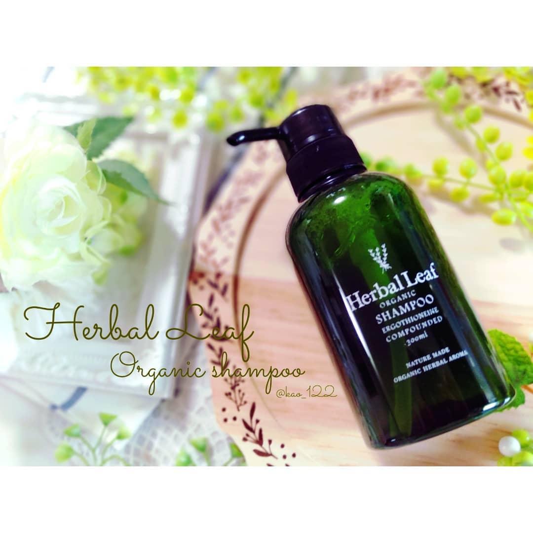 口コミ投稿:*✻Herbal Leaf ~Organic shampoo~✻**敏感肌の女性にこそ試してほしい❤️天然由来成分1…