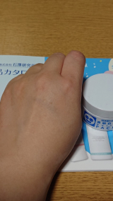 ◇透明白肌 薬用ホワイトパックN◇の画像(5枚目)