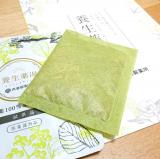 口コミ記事「*【再春館製薬所】養生薬湯*」の画像