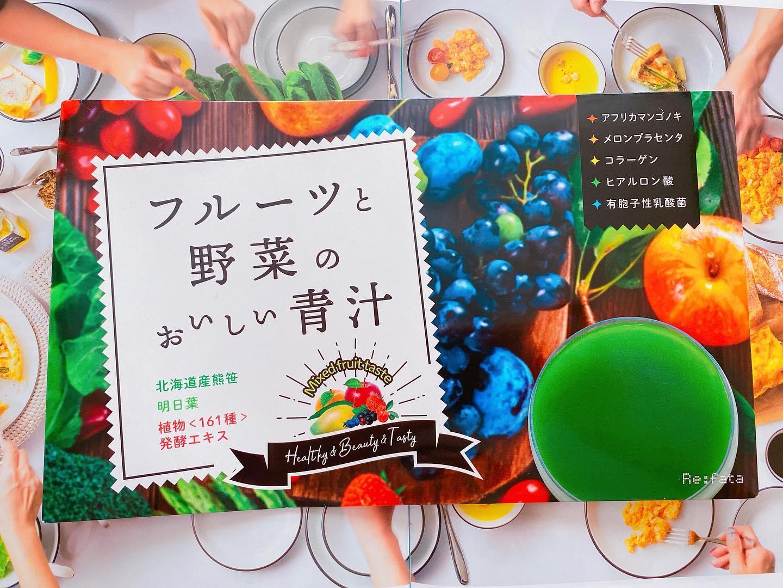 口コミ投稿:🍵✨.商品名にフルーツと入ってるだけあってすごく美味しくて驚いた…!!😳.フルーツと…