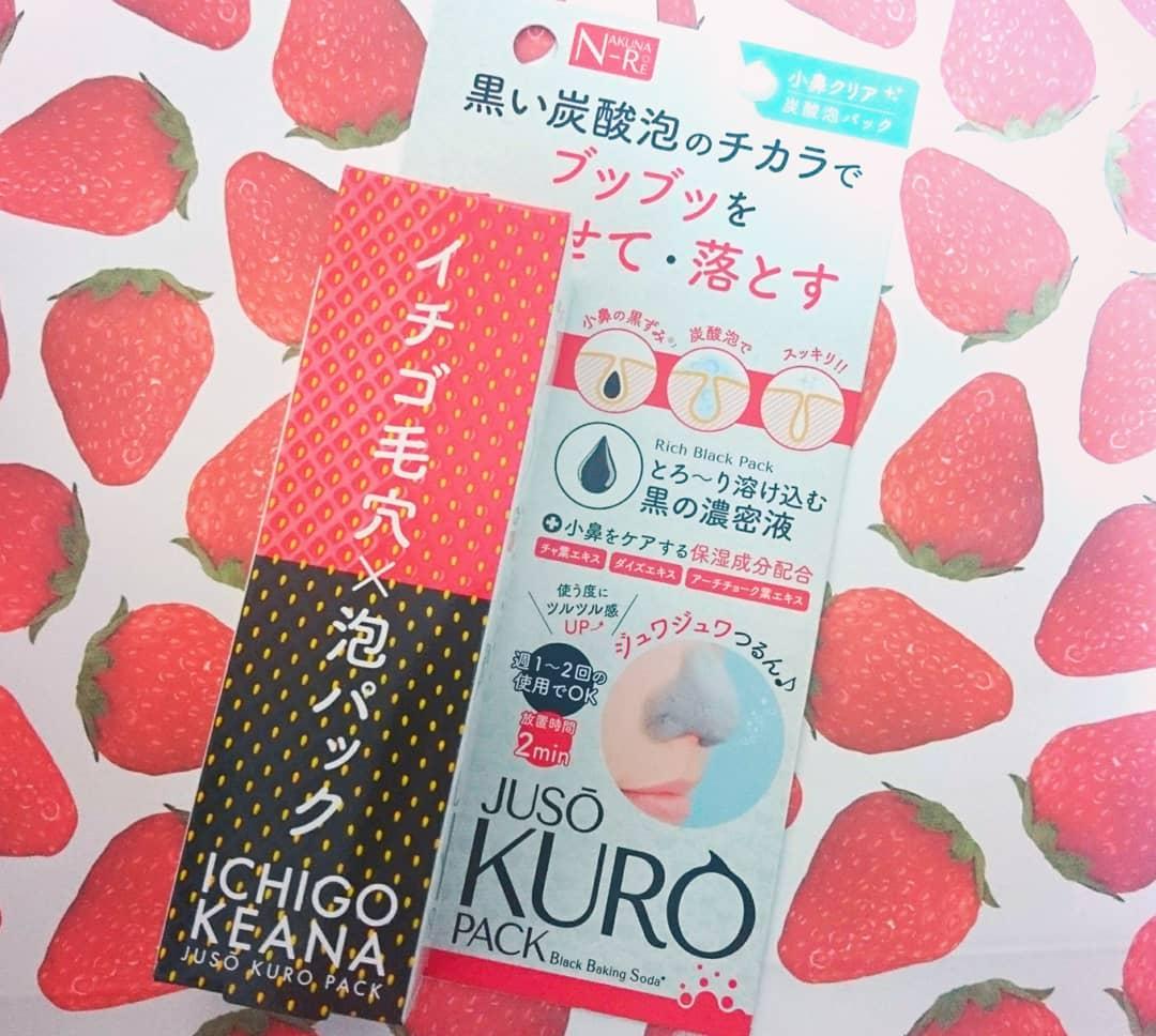 口コミ投稿:🔷JUSO KURO PACK (ジュウソウ クロ パック)50g/¥1680毛穴ケア用の炭酸泡パック✨黒…