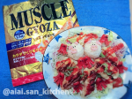 🐖マッスル餃子🐙🐙🐙【@sinei_gyoza さん】のMusclegyozaです!🐙お昼ご飯の時だったのでタコライス風にして食べました🤗サルサソースをかける前に(笑)…のInstagram画像