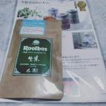 生葉(ナマハ)ルイボスティーを飲んでみました。 こちらの商品は、、オーガニック認証を取得した最高級グレードの茶葉を100%使用しているルイボスティーです。遠赤焙煎で香りを高めたルイボスティ…のInstagram画像