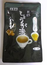 黒酢しょうが湯の画像(1枚目)