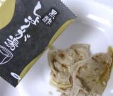 黒酢しょうが湯の画像(7枚目)