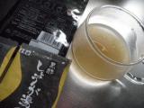 玉露園 黒酢しょうが湯の画像(3枚目)
