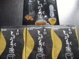 玉露園 黒酢しょうが湯の画像(2枚目)