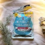 画期的!朝からパックして、それがもうそのままファンデーションの下地になってるの!❤️最高の発想の賜物の商品😌✨ @pdc_jp の商品大好き❤#pdc #リフターナ #liftarna #mo…のInstagram画像