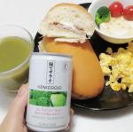**サンスターさまの緑のサラナ1ヵ月モニターに参加しています♪コレステロールを下げるアブラナ科野菜を多く含み、8種類の青野菜と2種類の果物をブレンドし野菜不足もしっかりサポート…のInstagram画像