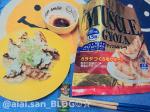 🐖マッスル餃子☺︎【@sinei_gyoza さん】のMusclegyozaです!☺︎前回は#餃子タコライスにしたので今回は大根おろしとネギをかけてポン酢でさっぱり…のInstagram画像