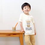 タピタピ💕世間での流行りはもうダルゴナコーヒーなの😂❓️まだまだ我が家のメンズはタピオカLOVEだよ❤️.タピオカTシャツ可愛い過ぎる😍いやどこにもタピオカとは書いてないけ…のInstagram画像