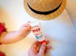 👒ちょっとしたお散歩やおでかけの時、うっかり日焼けしちゃった!にならないように🌞夏にかけて必須な日焼け止めをget!⋆ᕱ アトピタ 保湿UVクリーム29 ᕱ⋆SPF29 P…のInstagram画像