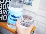 お水だけを飲むのが苦手な方に…常温でも飲みやすい♪Prolom voda(プロロムヴォーダ)の画像(2枚目)