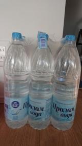 #セルビアの水、#プロロムヴォーダ #リピート中   毎日が小冒険 ♪ - 楽天ブログの画像(1枚目)
