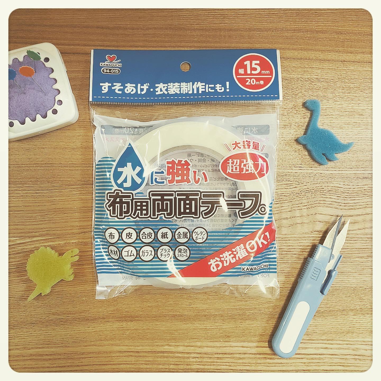 口コミ投稿:..株式会社KAWAGUCHI水に強い布用両面テープ.幅15mm/750円(税抜)..今年度から上の…