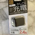 ❁〖株式会社オウルテック 2ポートAC充電器〗USBポートを2つ搭載しているのでスマホやタブレットWi-Fiルーターなどを2台同時に充電できるAC充電器!iPadとワイヤレスイヤフ…のInstagram画像