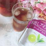 *・こちらは日東紅茶さまの水出しアイスティーです☕️💕・-----*-----*商品説明*-----*-----・アールグレイ/12ティーバッグ入り・保存に便利なア…のInstagram画像