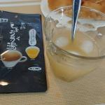 #玉露園 #黒酢しょうが湯 #しょうが湯 #しょうが #お茶 #お茶好き #monipla #gyokuroen_fan 黒酢しょうが湯をサイダーで作りました。規定の100CCより多めのサ…のInstagram画像