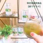 ㅤㅤㅤㅤㅤㅤㅤㅤㅤㅤㅤㅤㅤㅤㅤㅤ特定保健用食品【緑でサラナ】ㅤㅤㅤㅤㅤㅤㅤㅤコレステロールを下げる野菜の力(SMCS)を含んだ日本で唯一の特定保健用食品🇯🇵♡ ㅤㅤ…のInstagram画像