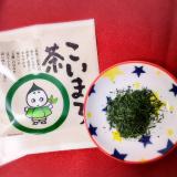 口コミ記事「緑茶ファンは試してみて!濃い緑色、まろやかで美味☆こいまろ茶」の画像