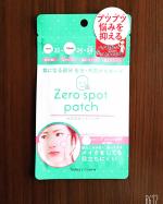 zero spot patch気になる部分を水や外気から守ってくれるパッチです‼︎ニキビなどのお肌の悩みに、夜洗顔後すぐ使用しています🌙ビタミンE・ビタミンC誘導体など配合でお肌に良さそう…のInstagram画像