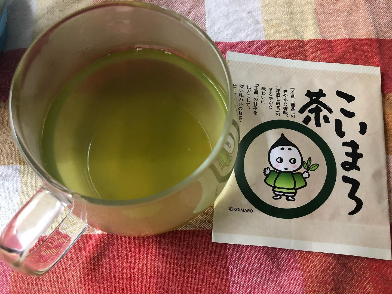 口コミ投稿:こいまろ茶を飲んでみました(^^) 濃い色のお茶って渋みや苦味が強くて飲めない!だか…