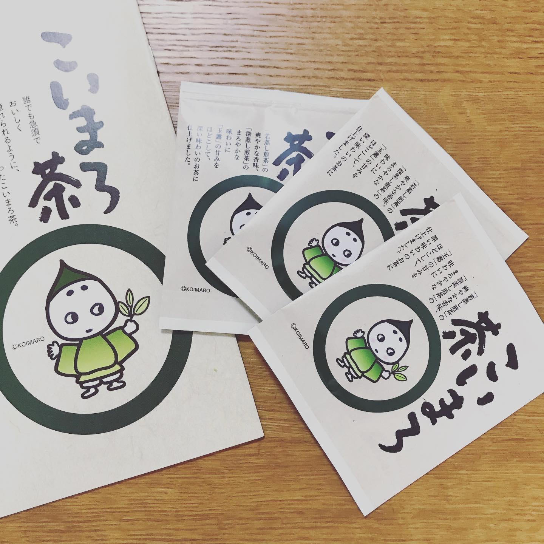 口コミ投稿:こいまろ茶を飲んでみたよ❣️濃い緑色でまわやかな味わいで美味しかった✨京都の宇治抹…