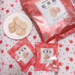 ㅤㅤㅤㅤㅤㅤㅤㅤㅤㅤㅤㅤㅤㅤㅤㅤㅤㅤㅤㅤㅤㅤㅤㅤㅤㅤ紅茶おせんべい❤︎ㅤㅤㅤㅤㅤㅤㅤㅤㅤㅤㅤㅤㅤㅤㅤㅤㅤㅤㅤㅤㅤㅤㅤㅤㅤㅤ香り高いスリランカ産アールグレイと甘みとコクのある味わ…のInstagram画像