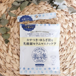 ゆらぎ肌に乳酸菌マスク🥛私  @pdc_jp のシリーズ、お求めやすくて、コスパいいから大好き💙この商品のパッケージもツボ💙使ったあと、しっかり保湿されていることも感じるから、すごい!!!…のInstagram画像
