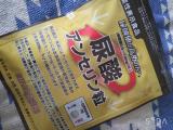 口コミ記事「尿酸が気になる方へ尿酸アンセリン粒」の画像