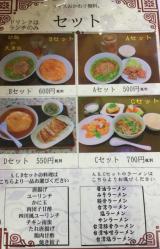 「久しぶりの外食!」の画像(1枚目)