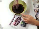 「ニッタバイオラボのコラカフェデザートの素 - 楽しい♥️節約主婦日記」の画像(6枚目)